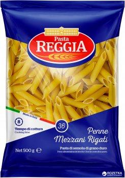 Макароны Pasta Reggia 34 Pene Ziti Rigati Перо 500 г (8008857300344)