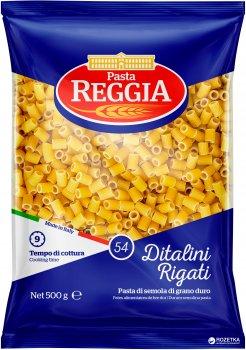 Макарони Pasta Reggia 54 Ditali Rigati 500 г (8008857300542)