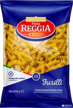 Макароны Pasta Reggia 48 Fusilli Спираль 500 г (8008857300481)