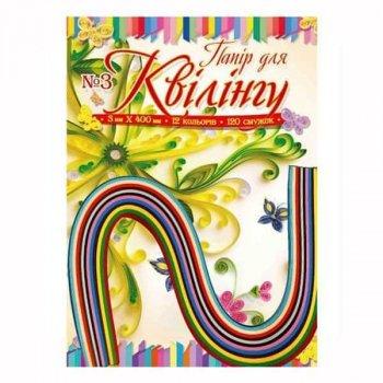 Бумага для квиллинга Рюкзачок 10 наборов №3 3мм x 420мм 12 цв 120 полосок
