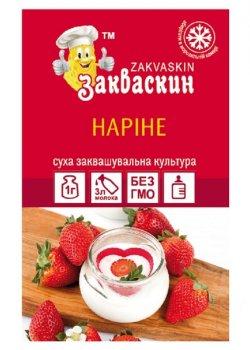 Закваска Zakvaskin Наринэ 1 г закваска на 3 л молока