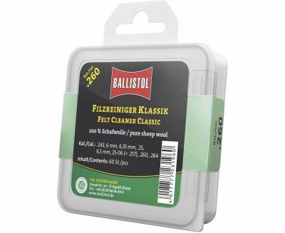 Патч для чищення Klever Ballistol повстяний класичний для кал. 6.5 мм 60 шт/уп (23196)