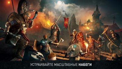 Игра Assassins Creed Вальгалла [Blu-Ray диск] (PS5)
