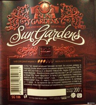 Чай черный рассыпной Sun Gardens Dragon Tea 200 г жестяная банка (4820082704865)