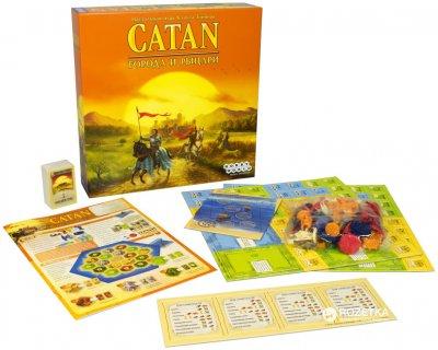 Настільна гра Hobby World Колонізатори. Міста та лицарі (4-е видання: CATAN) (4620011819000)