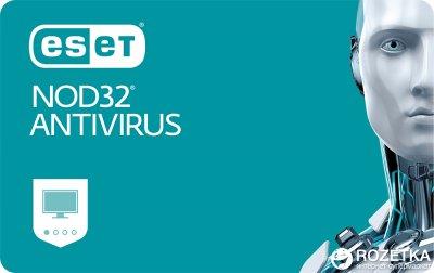 Антивірус ESET NOD32 Antivirus (3 ПК) ліцензія на 12 місяців Базова/на 20 місяців Продовження (електронний ключ у конверті)