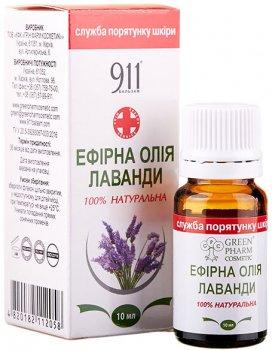 Ефірна олія Green Pharm Cosmetic лаванди 10 мл (4820182112058)