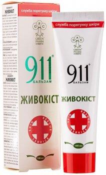 Бальзам Green Pharm Cosmetic 911 Живокост 100 мл (4820182110368)