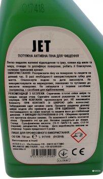 Активна піна для видалення накипу і вапняних відкладень KITER Jet 750 мл (8033300234082)