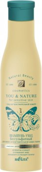 Бессульфатный шампунь-уход Bielita You & Nature для волос и чувствительной кожи головы 250 мл (4810151024338)
