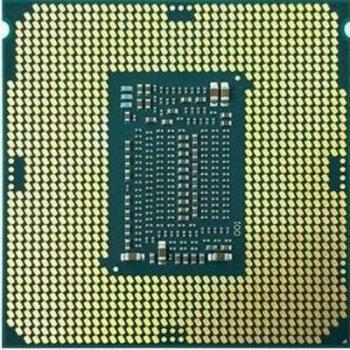 Процесор INTEL Core™ i5 8400 (CM8068403358811) (WY36dnd-230525)