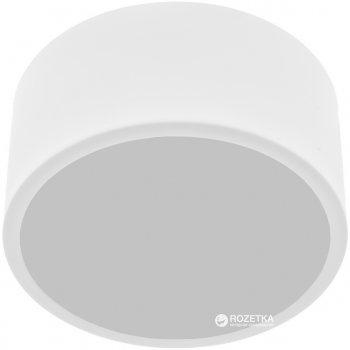 Світильник настінний Brille AL-512/12W LED WH (26-833)