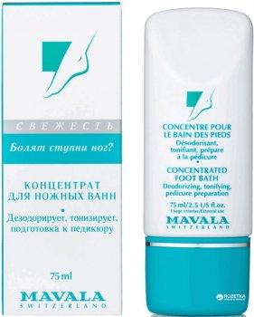 Концентрированная ванночка для ног Mavala Concentrated Foot Bath 75 мл (7618900775145)
