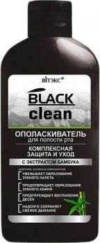 Ополаскиватель для ротовой полости Вітэкс Black Clean комплексная защита и уход 285 мл (4810153027832)
