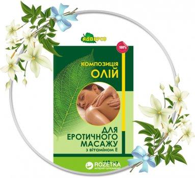 Массажное масло Адверсо Для эротического массажа 110 мл (4820104011964)