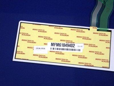 Клавіатура до мікрохвильової печі LG MH6349BS (MFM61849402)