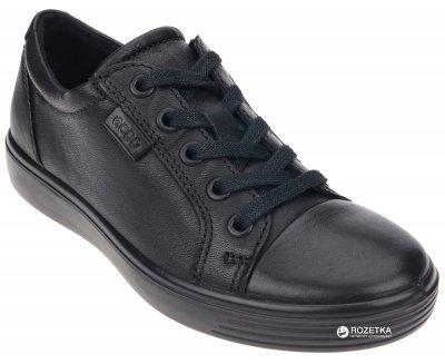 Кеды кожаные ECCO S7 Teen 780013(51052)