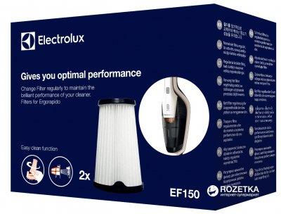 Фільтр для акумуляторних пилососів ELECTROLUX EF150