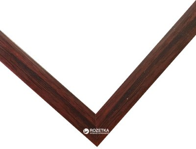 Рамка для дипломів 33.Amigos 21х30 см Темно-коричнева (KF2130KBR)