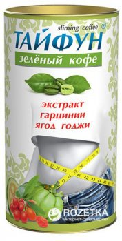 Кофе зеленый Тайфун Экстракт ягод годжи и гарцинии для похудения 100 г (4820183470041)