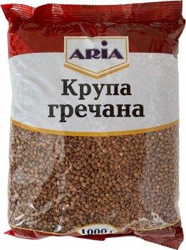 Крупа гречневая Aria ядрица 1 кг (4820204760021)