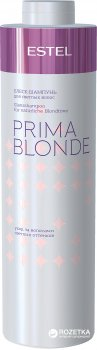 Блиск-шампунь Estel Professional Prima Blonde для світлого волосся 1000 мл PB.3 (4606453036298)