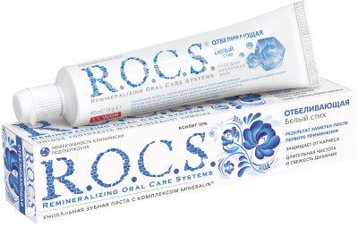 Зубная паста R.O.C.S. Отбеливающая 74 г (4607034470906)