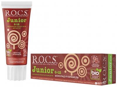 Зубная паста R.O.C.S. Junior Шоколад и Карамель 74 г (4607034474195)