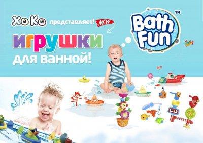 Игрушка для ванны XoKo Bath Fun Забавный Краб (9903) (9869201126268)