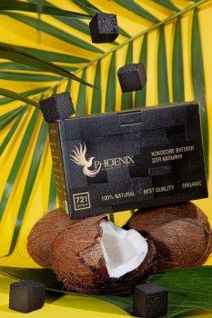 Уголь для кальянов кокосовый Phoenix 72 куб.