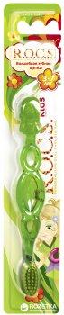 Зубная щетка R.O.C.S. Kids для детей от 3 до 7 лет Салатовая (4607152730500_lime)
