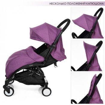Коляска El Camino Yoga M 3548-9-2 Purple (M 3548)