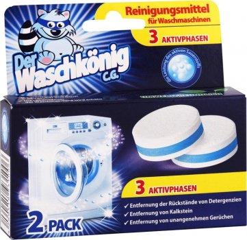 Таблетки для чистки стиральной машины Waschkonig2 шт (4260418931006)