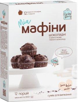 Суміш для випікання Мрія Мафіни шоколадні 300 г (4820154833387)