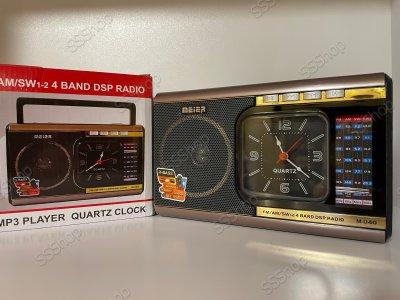 Радіоприймач з годинником і вбудованим ліхтарем 3 в 1 Meier M-U40 в ретро стилі Коричневий