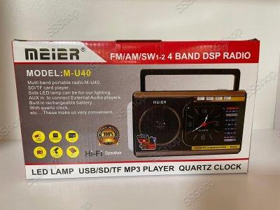 Акумуляторний радіо з годинником і вбудованим ліхтарем Meier в ретро стилі Коричневий (Приймає флешки)