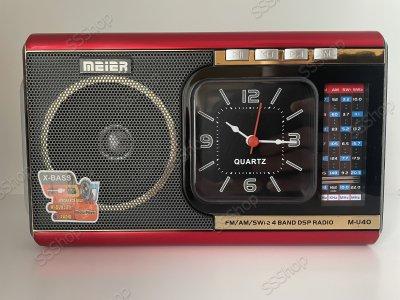 Радіоприймач з годинником і вбудованим ліхтарем 3 в 1 Meier M-U40 в ретро стилі Червоний