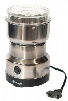 Кавомолка для подрібнення кави Domotec MS-1206 150 W Silver