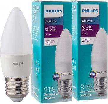Светодиодная лампа Philips ESS LEDCandle 6.5-75W E27 840 B35NDFR 2 шт (929001887207S)