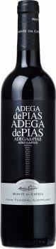 Вино Adega de Pias Тринкадейра, Арагонес, Альфрочейро, 2017 червоне сухе 0.75 л 13.5% (5604563000122)