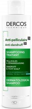 Шампунь Vichy Dercos против перхоти усиленного действия для нормальных и жирных волос 200 мл (3337871330286)
