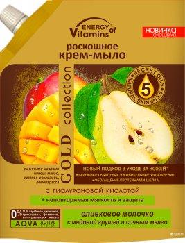 Крем-мыло Energy of Vitamins Оливковое молочко с медовой грушей и сочным манго 450 мл (4823080003329)