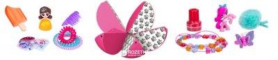 Игровой набор в Шаре - сюрпризе ZURU для девочек (7702) (845218019952)