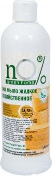 Эко мыло жидкое nO% Green Home Хозяйственное 500 мл (4823080002797)