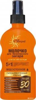 Молочко для безпечної засмаги Мій Каприз для всієї сім'ї SPF 30 200 мл (4820074621705)