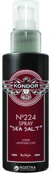 Спрей для укладки волос Kondor №224 Морская соль 100 мл (4627115393153)