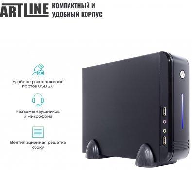 Комп'ютер ARTLINE Business B11 v08 (B11v08)