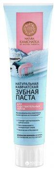 Паста зубная Natura Kamchatka для чувствительных зубов на минеральном комплексе 100 мл (4607174436619)