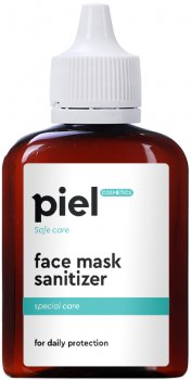 Комплексна система захисту для масок Piel Cosmetics Silvester Active Ag+Cu 100 мл (704)