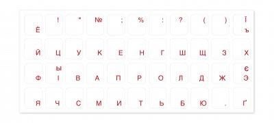 Наклейка на клавіатуру Value Деколь для клавіатури Ukr/Rus 11x12mm прозорий(98.00.0001)